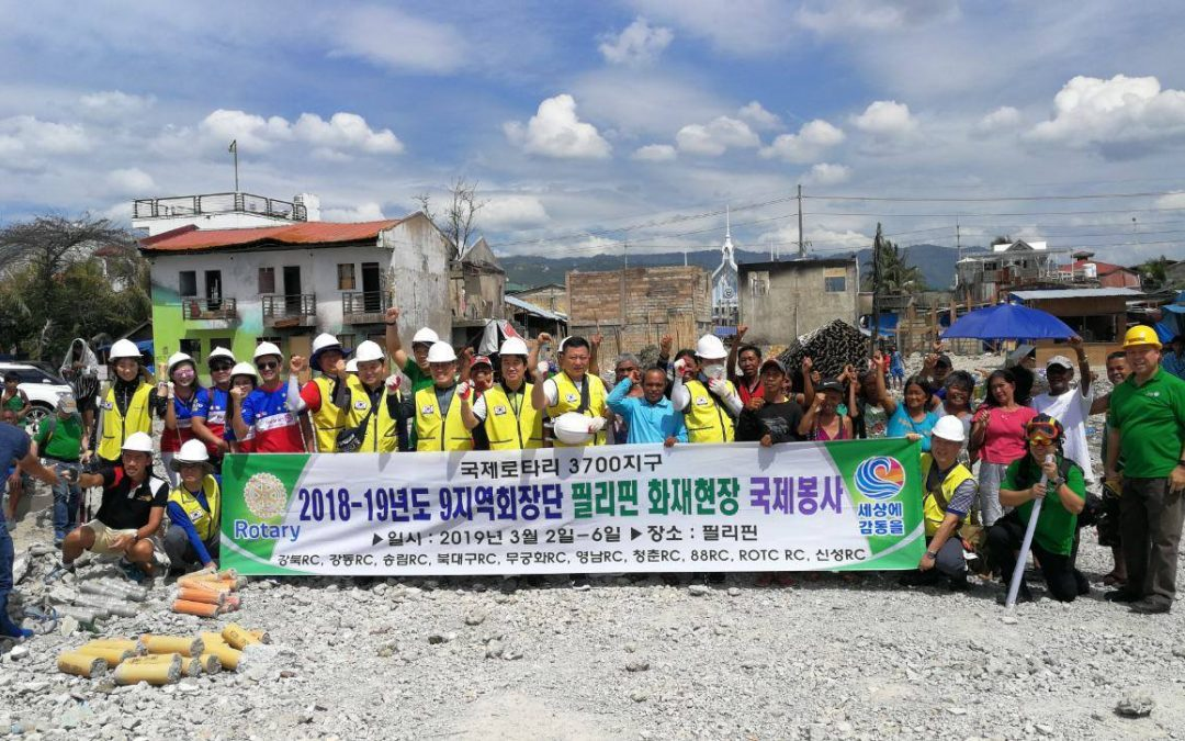 Joint Volunteer Project RCC with Korean Rotary District 3700